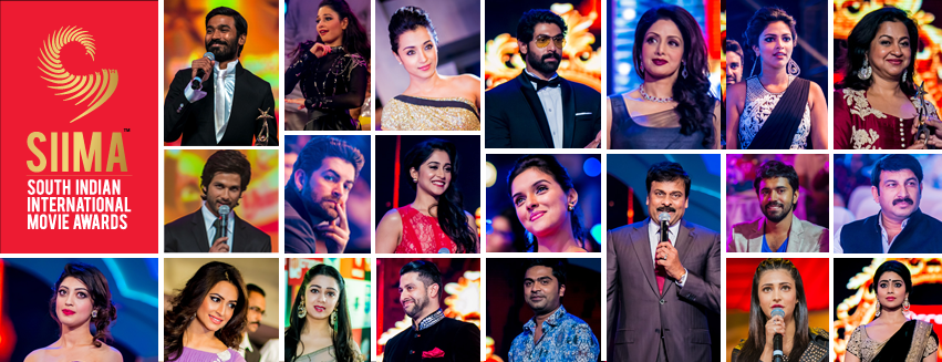 SIIMA | About Us