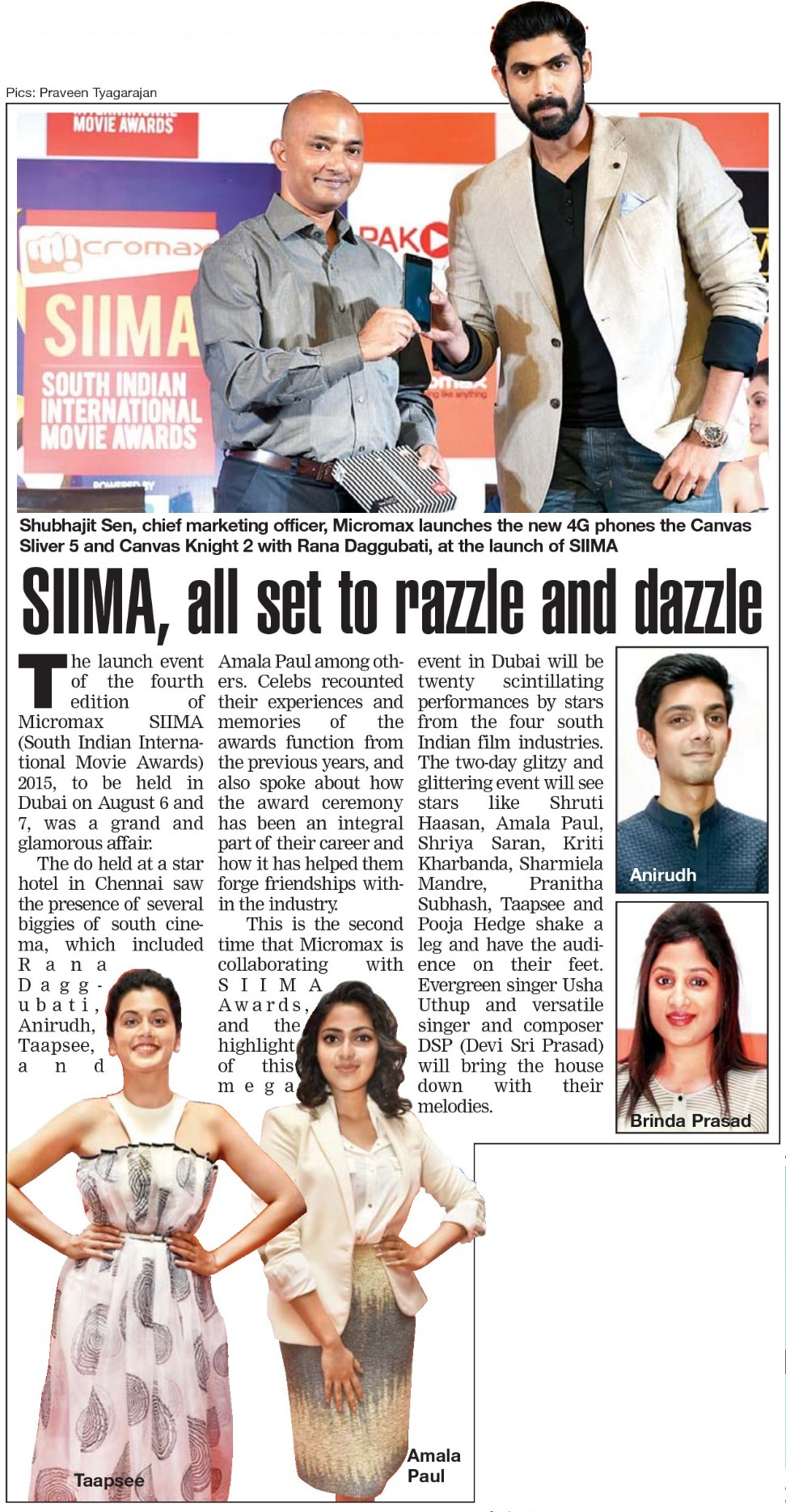 SIIMA | News and Updates